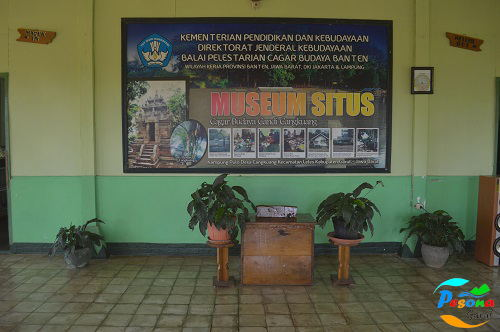Museum Cangkuang